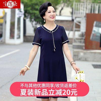 中年媽媽夏裝短袖雪紡矮個子裙子中老年人女裝韓版洋氣直筒連衣裙連身裙 長裙 奶奶裝 雪紡裙 媽媽裝