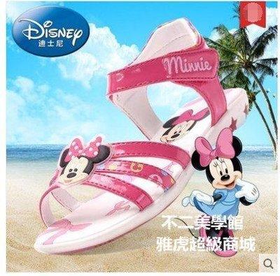 【格倫雅】^迪士尼兒童鞋  公主鞋兒童涼鞋女童涼鞋夏女童鞋  學生53838[g-l-y15