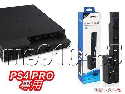 PS4 PRO 主機風扇 PS4風扇 渦輪風扇 溫控風扇 散熱風扇 ps4 pro 散熱器 風扇 後置風扇 溫控 有現貨