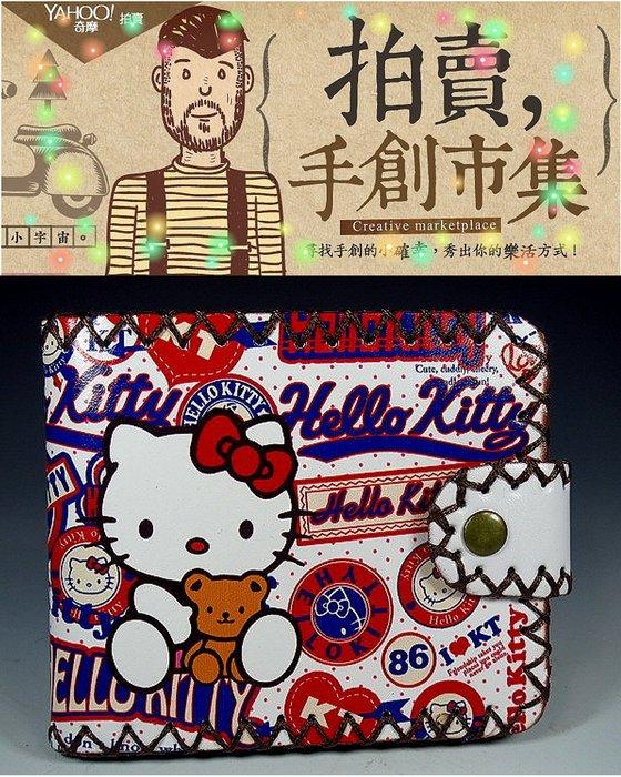 【 金王記拍寶網 】033  Hello Kitty 凱蒂貓 短夾 皮夾 女用 男用 中性 手工 皮夾 市面罕見稀少