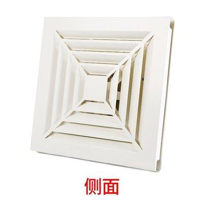 鋁扣板排氣扇30x30排風換氣吊頂家用10寸吸頂式集成衛生間抽風機電子批發五金