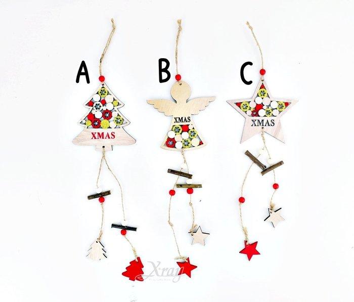 X射線【X208190】聖誕木製吊飾,聖誕節/聖誕樹/聖誕佈置/聖誕掛飾/裝飾/掛飾/會場佈置/DIY/材料包