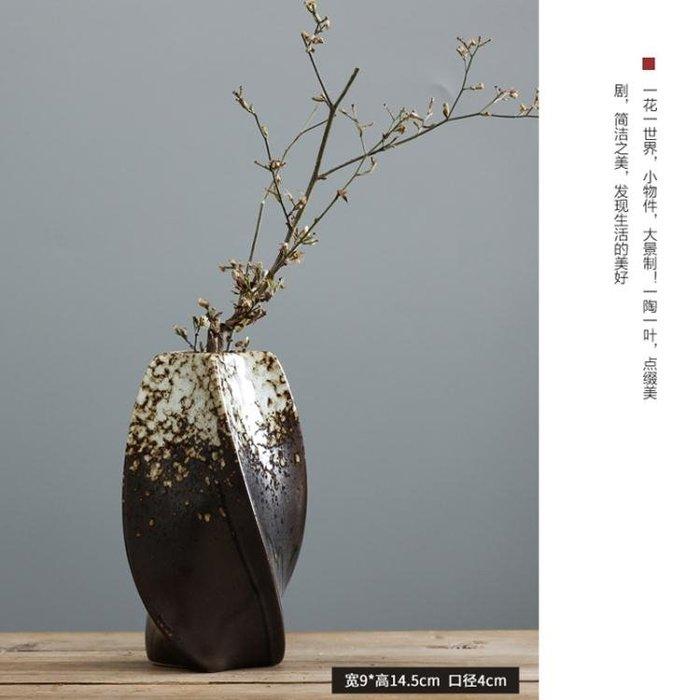 花瓶小號瓷插花瓶禪意中式花瓶復古花插花藝陶藝擺件 【創意家居】