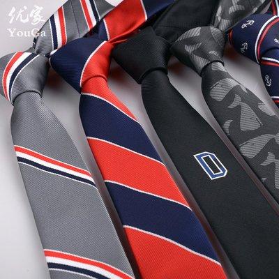 領帶 領巾 領結 領夾 領巾夾包郵納米韓版窄領帶 結婚時尚休閑小6CM新郎領帶男韓版潮禮盒裝