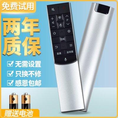 遙控器原裝ac適用TCL智能電視L65C2-CUDG  L50C1-CUD L55C1-CUD 65C1-CUD 遙控器RC601S JCR1體感語音空鼠