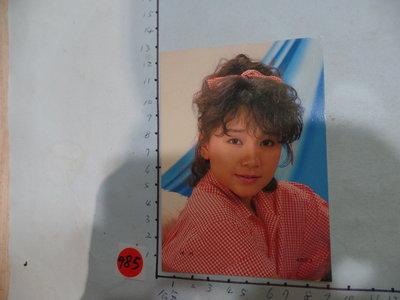 傅娟,老明星卡-4