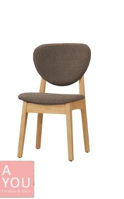 詹妮餐椅 (免運費)促銷價$2800【阿玉的家2018】