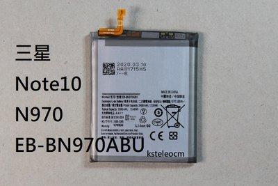 適用於三星Note10手機電池N970內置電源EB-BN970ABU電板batter