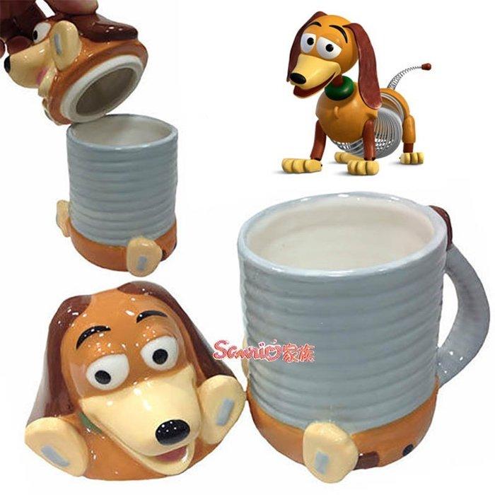 《東京家族》日本玩具總動員 彈簧狗 3D陶瓷馬克杯附蓋