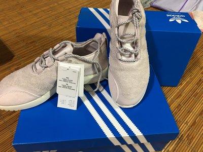 Adidas originals zx flux adv verve  s75987  麂皮 粉紫 芋頭色 休閒鞋 運動