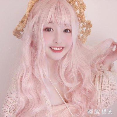 ZIHOPE 網紅可愛粉色假髮女長卷髮大波浪空氣劉海圓臉蓬鬆自然日系LOLIZI812