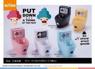 客制化禮品【W-276】馬桶錢罐(白.粉紅.粉藍.黑) 存錢筒/撲滿/造型錢盒/錢罐