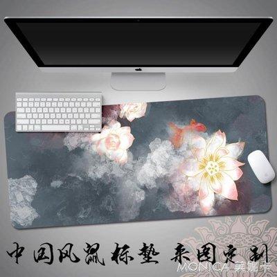 桌墊 辦公桌墊來圖加厚墊 鼠標墊唯美古風超大電腦鍵盤墊中國風 igo