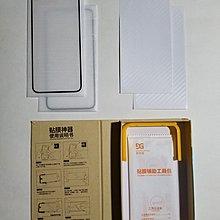 【2套裝 (2底2面) 保護貼】iPhone XS Max 6.1吋 鋼化玻璃 螢幕保護膜 Tempered Glass Screen Protector 強化