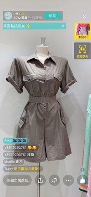 韓國 夏天新款 涼爽 寬鬆 連身褲工作服運動休閒個性