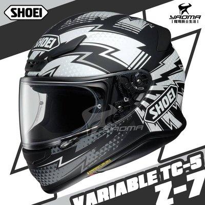 SHOEI Z-7 VARIABLE TC-5 消光黑銀 Z7 全罩帽 安全帽 進口帽 耀瑪騎士機車部品