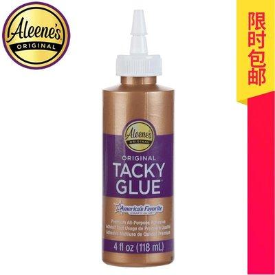 阿里家 Aleene's Original Tacky glue通用多功能膠15603美國進口環保4oz
