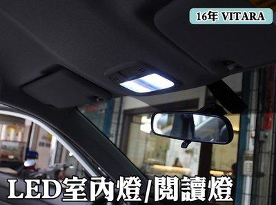 彰化【阿勇的店】CRV5 CRV4 CRV3實裝 最亮 SMD晶亮板室內燈 LED室內燈 行李箱燈 後箱燈