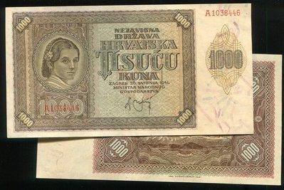 CROATIA(克羅埃西亞紙幣),P4,1000-KUNA,1941,品相全新UNC