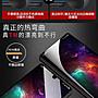 錘子 堅果R1 5D冷雕曲面全屏堅果R1滿版全膠貼合手機鋼化玻璃貼膜XYJX