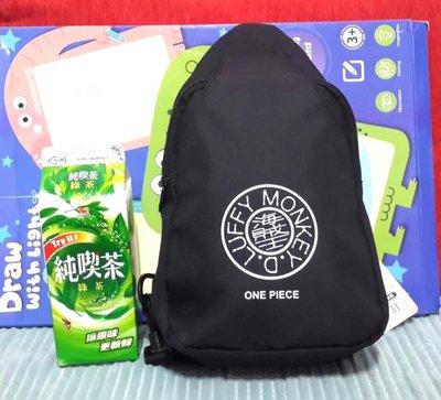 One Piece Crossbody Shoulder Bag Sport Gift Present Jogging