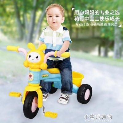 玩具車 源樂堡兒童三輪車小孩自行車腳踏帶音樂童車玩具嬰幼兒腳踏車 YXS『全館免運』