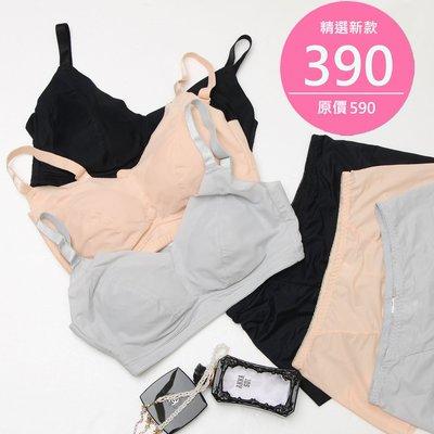公主的新衣【9686】無鋼圈 超舒適 零著感 黑色 膚色  M~3XL 內衣(配褲須加購)新款推薦