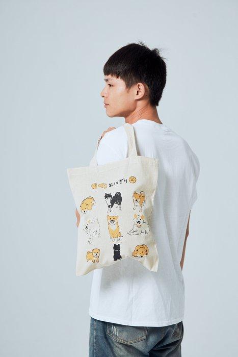 小飯糰 柴柴團圓飯 手工絹印 第一代 帆布側背袋