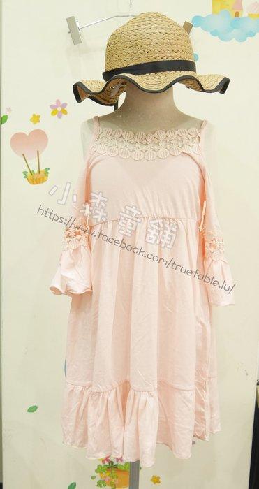 小森童舖 女童 韓系氣質款 素面粉x蕾絲拼接 細肩帶 露肩一字領 小洋裝裙子 粉紅 5.7