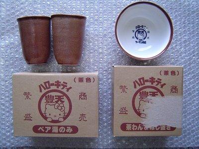 日本 Hello Kitty ~茶杯與碗組~茶色組