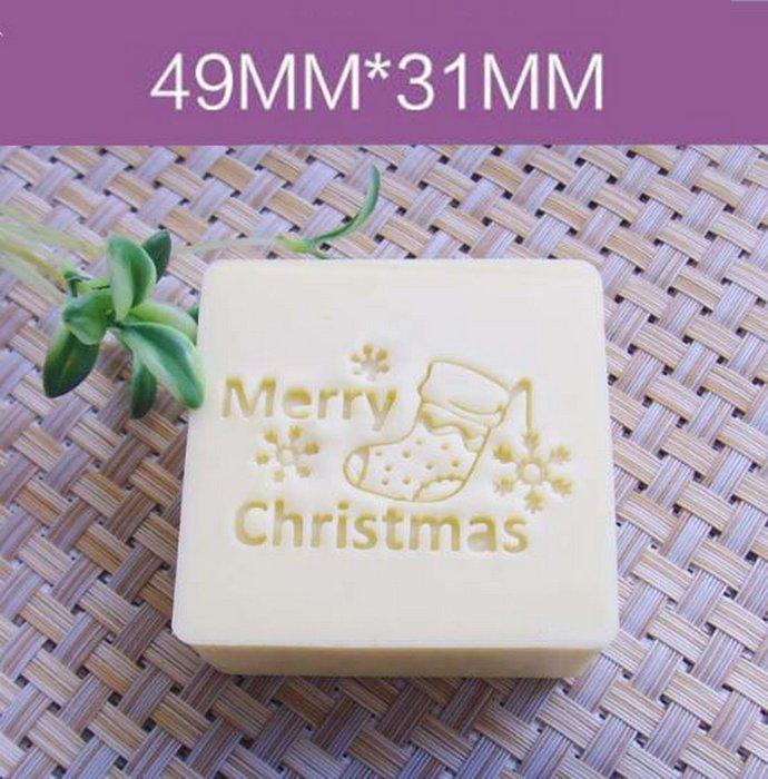 【悠立固】C299聖誕雪靴水晶皂章 手工皂章 皂印 透明樹脂章 壓克力章 水晶皂章 手工皂印章