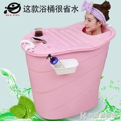 泡澡桶圓形省水成人浴桶洗澡桶家用兒童嬰兒游泳淋浴房版 igo