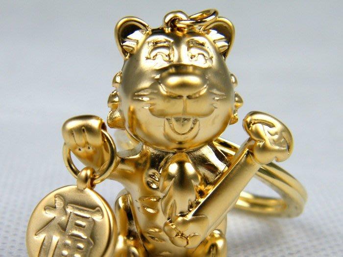 ☆創意小物店☆ 金如意福虎 鑰匙扣 虎年吉祥物禮品鑰匙扣/創意可愛金屬鑰匙圈 時尚造型個性飾品