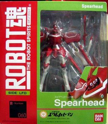 【TF玩具】ROBOT魂 交響詩篇 #060 雷& #061 查爾斯 專用機Spearhead 矛頭