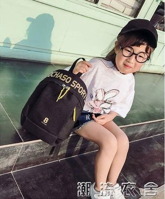 潮字母簡約小孩書包新款時尚男女童雙肩包兒童旅游包學生輕便背包YXS