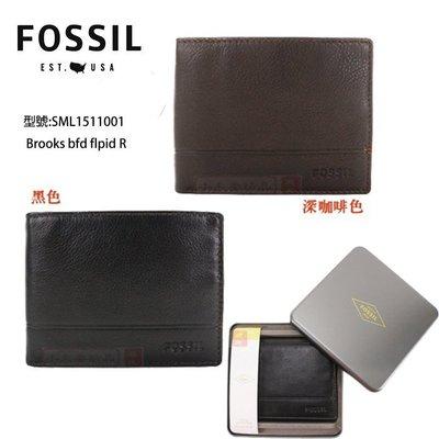 全新 FOSSIL 高質感全真皮基本款短夾鐵盒精裝 鈔票層/多卡層/皮夾 (深咖啡/黑色)【現貨免運】