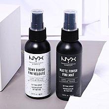 美國NYX 定妝噴霧 控油輕服帖 長效持久補水保濕滋潤 定妝噴霧 持久  60ML