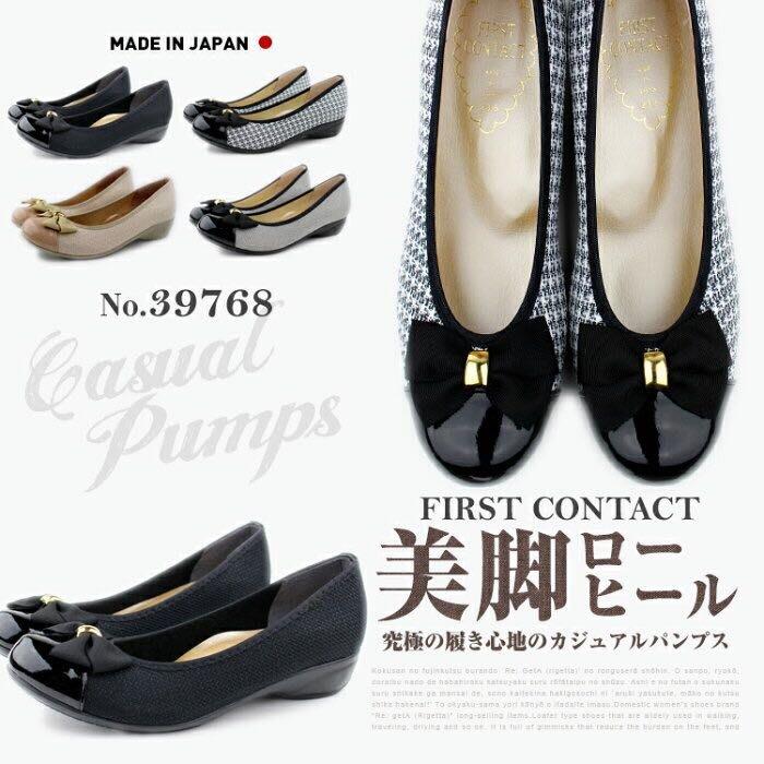 Co媽日本代購 日本製 超好穿軟底鞋 低反發 吸汗 放濕 抗菌 消臭 娃娃鞋  現貨 預購 鞋 22.5 ~24.5