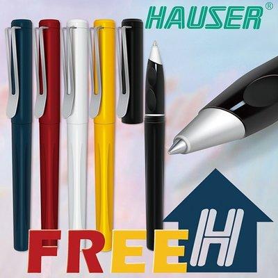 【鋼珠筆】德國HAUSER豪士 FREE奔放鋼珠筆系列