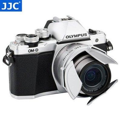 相機配件 快速出貨 JJC 松下12-32mm自動鏡頭蓋LUMIX GF9 GX85 GF8 GF10餅乾鏡頭