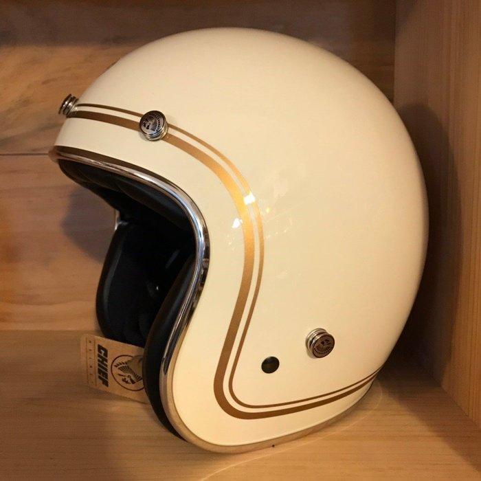 (I LOVE 樂多) 最新二代 Chief Helmet Ticuna系列 3/4 安全帽 (米白)