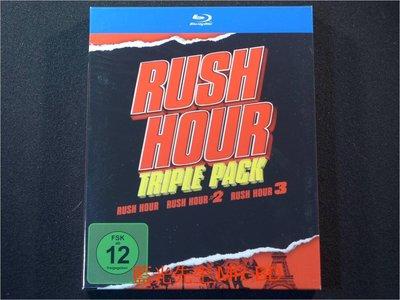 [藍光BD] - 尖峰時刻 1-3 Rush Hour 三碟套裝紙盒版 -【 皇家威龍 】成龍