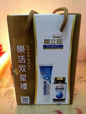 ☆日本生產 保證公司貨☆ 關立固FlexNow診所醫院型 單瓶300粒+牙膏組$3050,有現貨,數量不多
