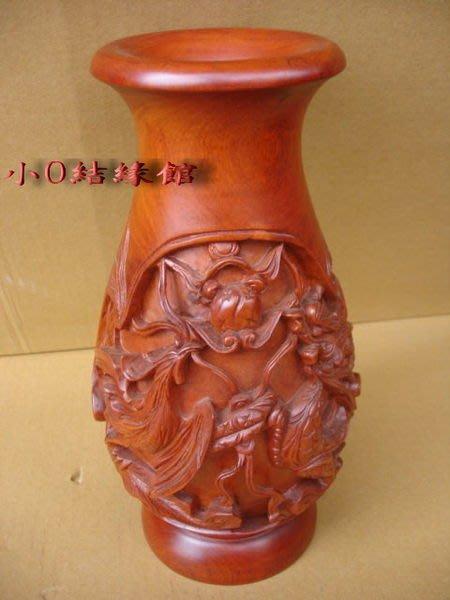 小o結緣館仿古傢俱............龍鳳呈祥小花瓶(紅花梨)16x16x30
