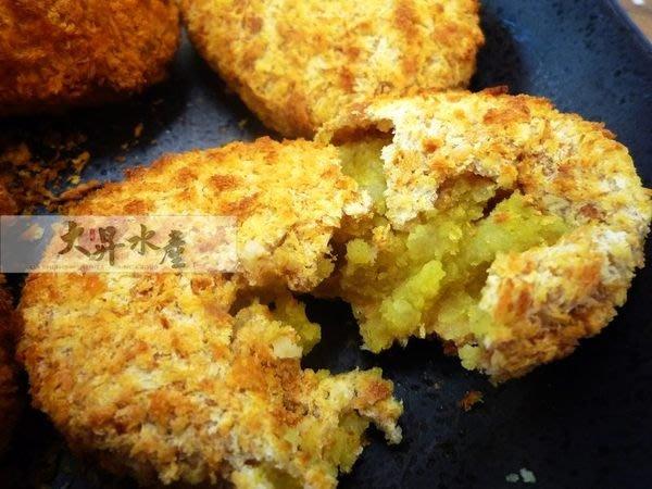 【大昇水產】日本製優質營養/小朋友必點好物_咖哩可麗餅(氣炸鍋可用)