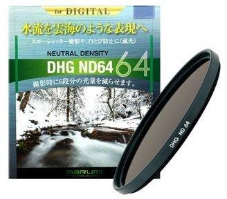 Marumi DHG ND64 82mm 減光鏡  超薄框 多層膜 減6格 彩宣公司貨