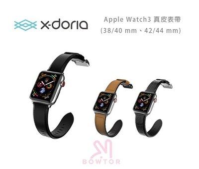 光華商場。包你個頭【X-doria】Apple Watch 3 真皮表带 38/40mm 42/44mm