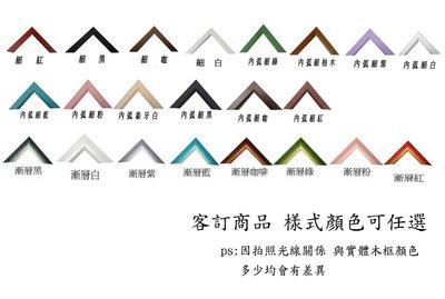 拼圖框(裱框)專賣店 2000片拼圖專用框 68*96cm 各式尺寸均可訂製 台北市