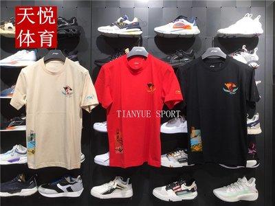 運動鞋服正品專櫃李寧2021夏季新款男子運動潮流系列旗開得勝純棉短袖T恤 AHSRB99