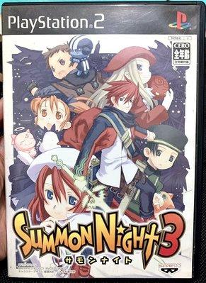 幸運小兔 PS2遊戲 PS2 召喚夜想曲 3 Summon Night 3 PlayStation2 日版遊戲 C4
